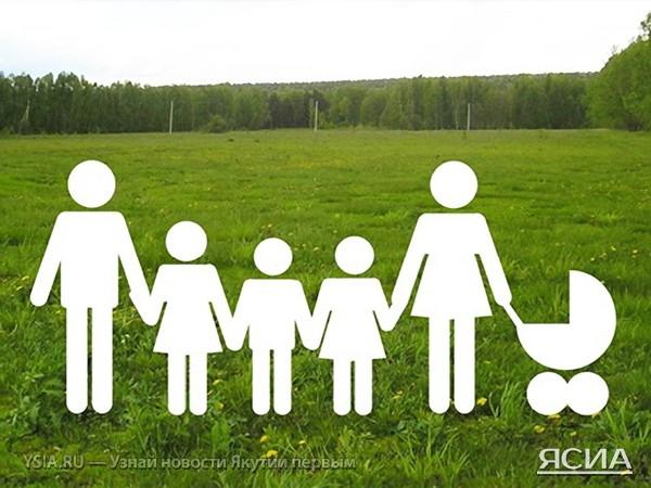 Семьи могут приравнять к многодетным