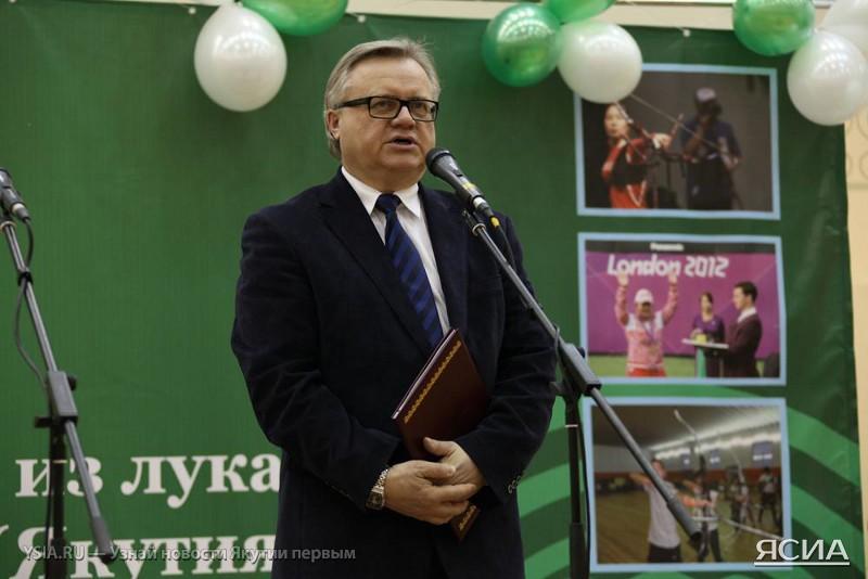 Депутат Якутский